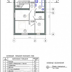 План2этажа